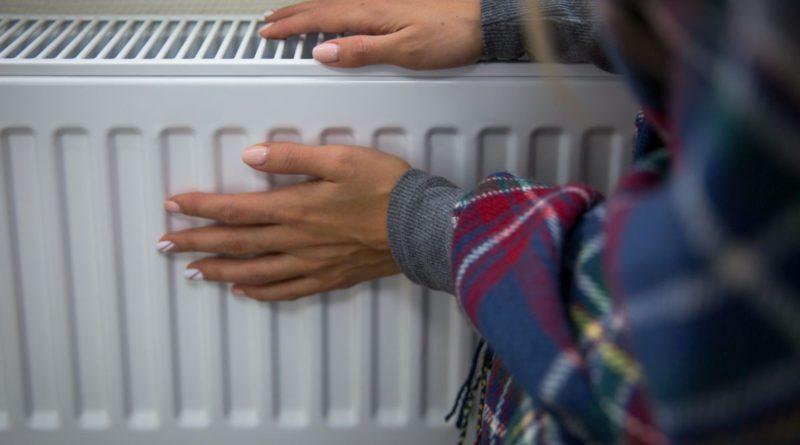 отопление екатеринбург